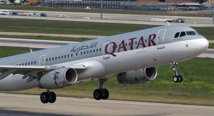 Stewardesy Qatar Airways