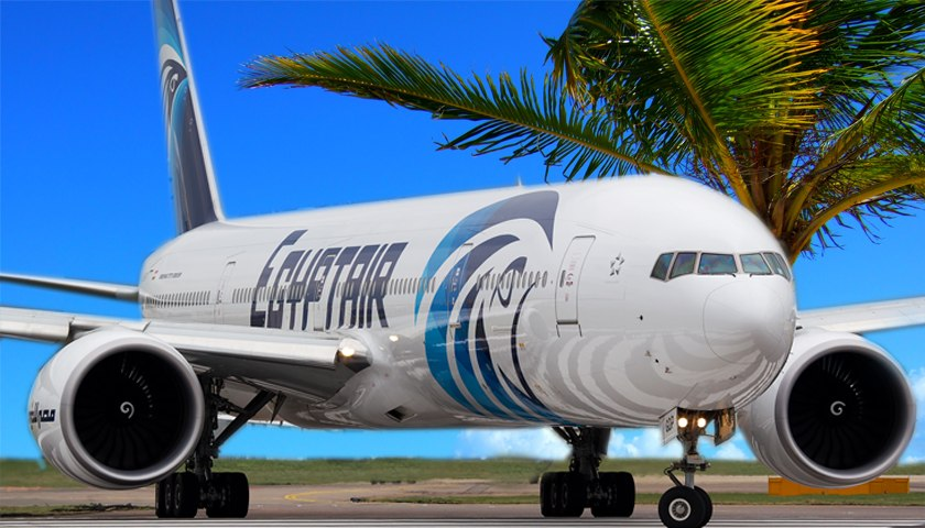 Egypt Air - historia linii